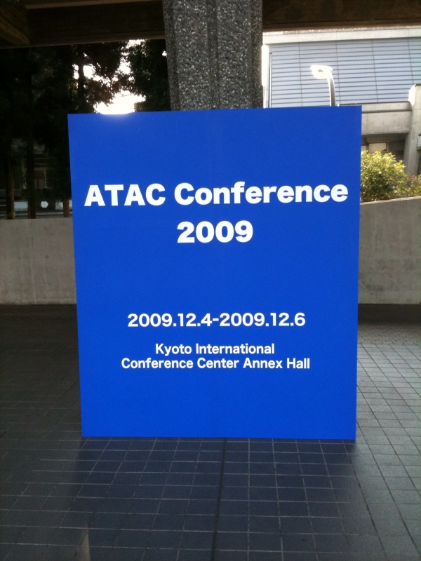 ATAC1日目