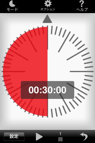 Timetimer_002