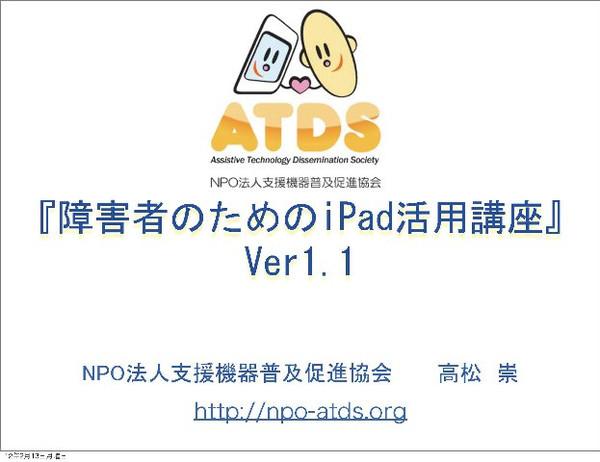 Ipad1__001