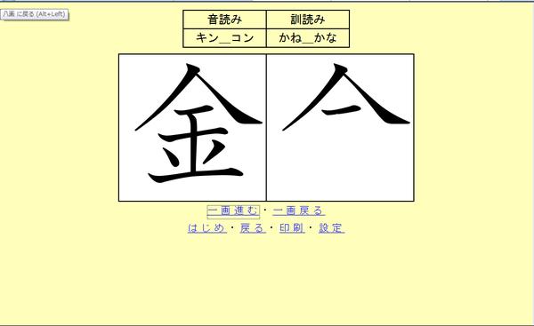 20120330_32329
