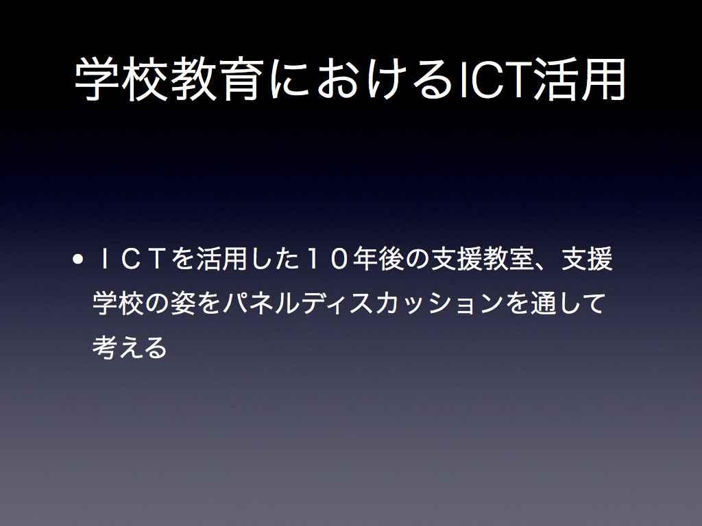 Ict002