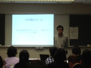 講演会「自閉症・発達障害の人へのコミュニケーション支援」2