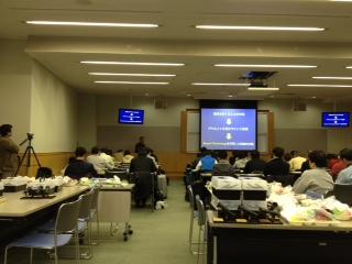 福島さんの講演が始まりました
