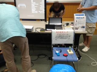 島田療育センターピコピコルーム