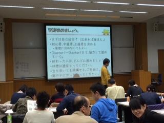 KeyNote講座
