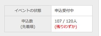 20140620_41800